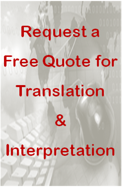 Request a Free Translation & Interpretation Quote